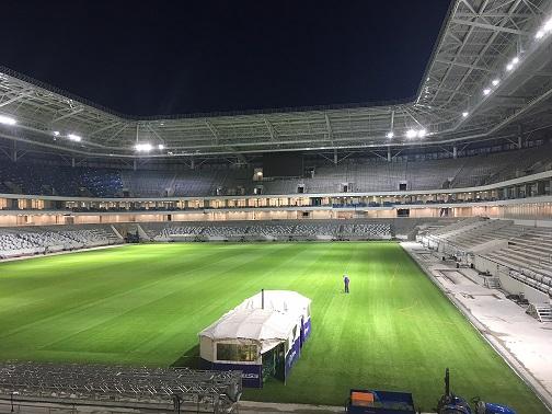 Kaliningrad Stadium;