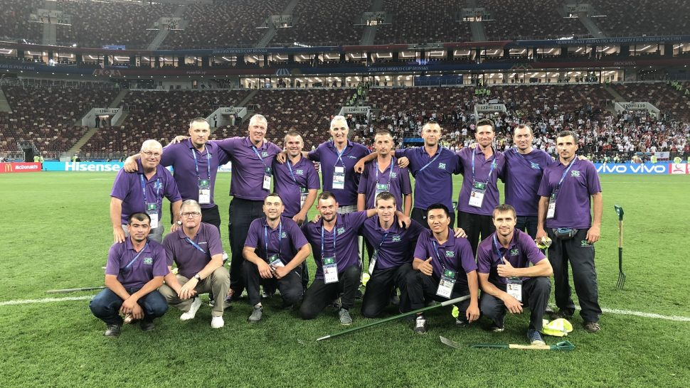 World Cup Luzhniki Hybrid Pitch Grass